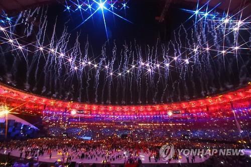 Cérémonie d'ouverture des JO de Rio de Janeiro