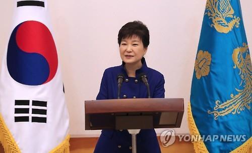 La présidente Park Geun-hye (Photo d'archives)