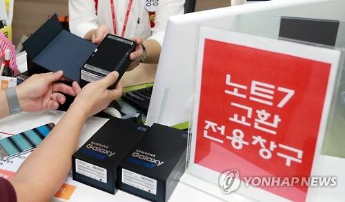 Le Galaxy Note 7 sera officiellement de retour le 28 octobre
