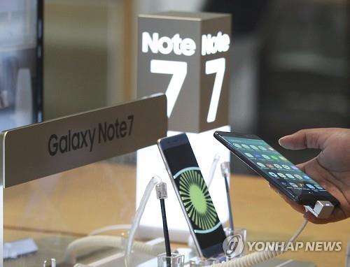 Samsung abaisse ses prévisions de résultats pour le 3ème trimestre