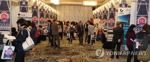 Des participants au salon «Etudier en France» à Séoul du 16 octobre 2016
