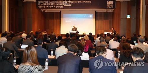 Un rassemblement d'universitaires, scientifiques et chercheurs franco-coréens dans le cadre de l'année de la France en Corée 2016 à l'hôtel Shilla, le 17 octobre 2016