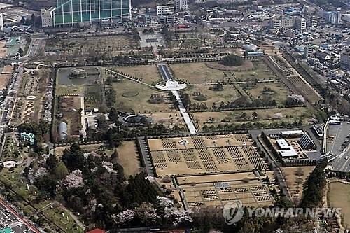 Cimetière du mémorial des Nations unies à Busan (Photo d'archives)