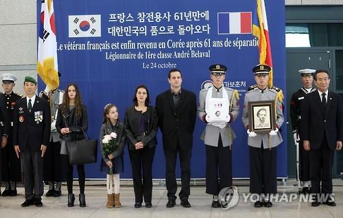 Les membres de la famille d'André Belaval, le ministre des Patriotes Park Sung-choon (à droite) et les soldats de la garde d'honneur posent devant les caméras lors de la cérémonie d'accueil des cendres du vétéran du Bataillon français de l'ONU (BN/ONU) André Belaval, tenue à l'aéroport d'Incheon dans l'après-midi du 24 octobre 2016.