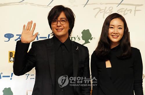 Les deux acteurs principaux de la série télévisée «Sonate d'hiver» (Photo d'archives)