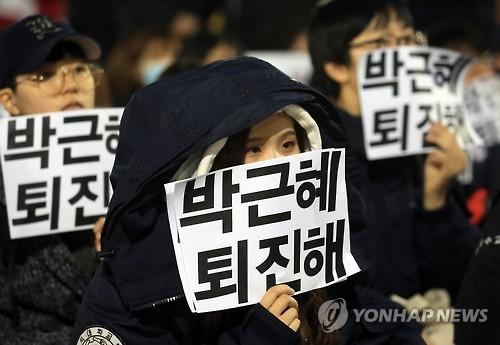 Manifestation pour la démission de la présidente