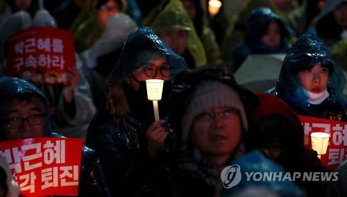 La présidente destituée par le Parlement — Corée du Sud