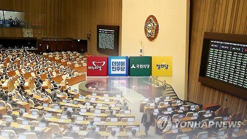 Corée du Sud : sixième grand rassemblement contre la présidente