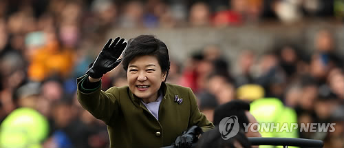 La présidente Park lors de la cérémonie d'investiture en février 2013 (Photo d'archives)