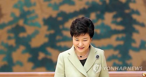 La présidente Park Geun-hye lors du premier anniversaire de son mandat présidentiel en 2014 (Photo d'archives)