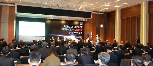 La première session du Forum espace France-Corée à l'hôtel Shilla à Séoul le 12 décembre 2016.