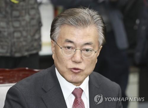 Moon Jae-in, ancien chef du Parti Minjoo de Corée.