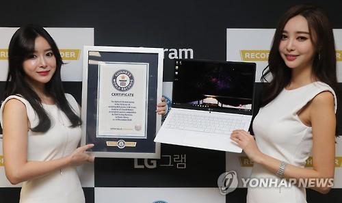 Gram 14, l'ordinateur portable le plus léger au monde, certifié par le Livre Guinness des records