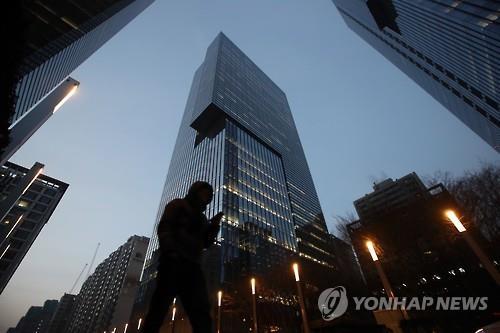 Siège social de Samsung Electronics Co.