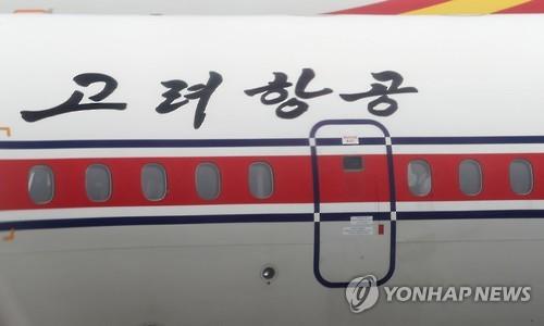 agence de presse yonhap