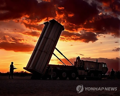 Le bouclier antimissile américain THAAD (Terminal High Altitude Area Defense). ⓒ Lockheed Martin (Photo d'archives)