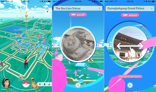 Augmentation des visites dans les palais grâce à Pokemon Go AFR20170205000400884_02_i