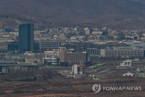 Le complexe industriel de Kaesong vu de l'observatoire de Dora, à Paju, dans la province du Gyeonggi (Photo d'archives Yonhap)