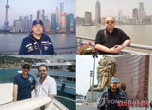 Des photos postés sur le compte Facebook de Kim Chol, un ami proche du fils de Kim Jong-nam (Photo d'archives)