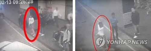 Une femme soupçonnée d'avoir tué Kim Jong-nam à l'aéroport de Kuala Lumpur, en Malaisie, le 13 février 2017. Images d'une caméra de surveillance de l'aéroport malaisien.