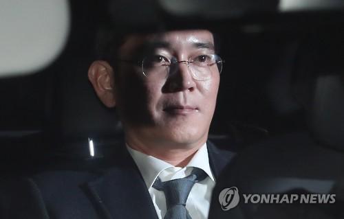 Lee Jae-yong en route vers le centre de détention le 16 février 2017.