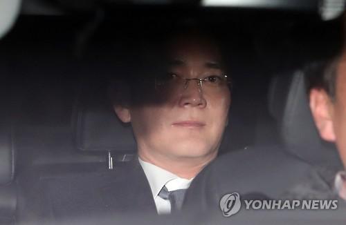 Le vice-président de Samsung Electronics Co., Lee Jae-yong, à son arrivée au centre de détention d'Uiwang le 16 février 2017