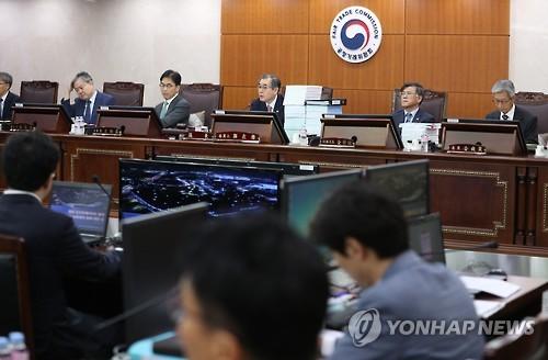 La FTC a décidé le 28 décembre 2016 d'imposer une amende de 1.300 milliards de wons contre Qualcomm. (Photo d'archives)