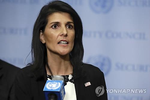 L'ambassadrice américaine aux Nations unies (ONU) Nikki Haley (AP=Yonhap)