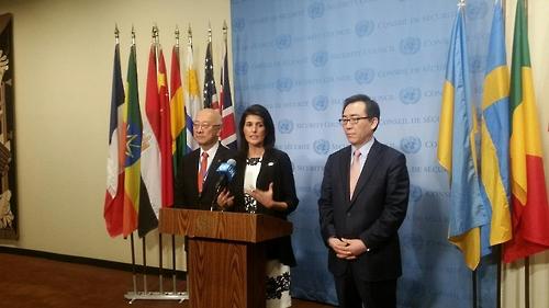 Conférence de presse conjointe Corée du Sud-Etats-Unis-Japon après la réunion d'urgence du Conseil de sécurité de l'ONU