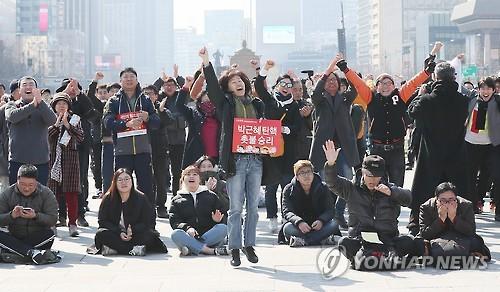 Destitution officielle de la présidente Park Geun-hye — Corée du Sud