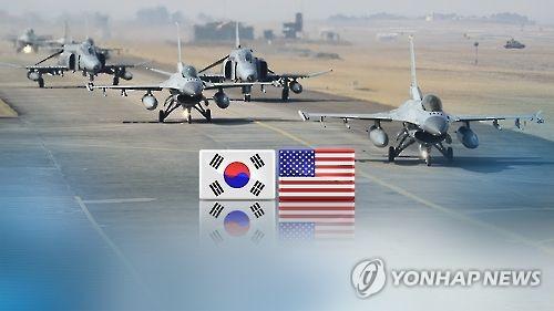 (Photomontage de Yonhap News TV)