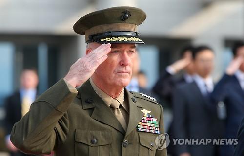 Le chef d'état-major des armées des Etats-Unis Joseph F. Dunford (Photo d'archives Yonhap)