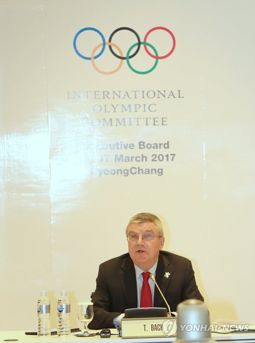 Thomas Bach, président du CIO, à PyeongChang le 16 mars 2017 lors de la réunion de la commission exécutive du CIO.