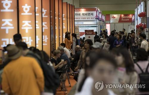 Un salon destiné aux personnes désirant faire des études à l'étranger se déroule le 2 octobre 2016 au Centre des conventions et des expositions (COEX), dans le sud-est de Séoul. (Photo d'archives Yonhap)