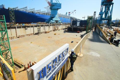 Le dock numéro 5 du chantier naval d'Ulsan de Hyundai Heavy a été suspendu le 17 mars 2017 ⓒ Hyundai Heavy Industries