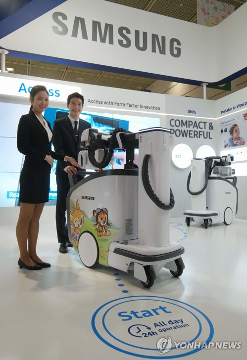 Les outils médicaux conçus par Samsung présentés au Korea International Medical Clinical Laboratories and Hospital Equipment Show (KIMES) 2017 au COEX à Séoul