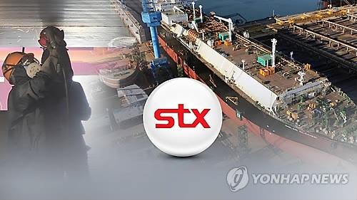 Des activités du groupe STX (Photomontage de Yonhap News TV)