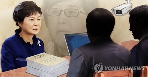 Image montée de l'interrogatoire au Parquet contre l'ex-présidente Park Geun-hye prévue le 21 mars 2017 à partir de 9h30 du matin (Photomontage de Yonhap News TV)
