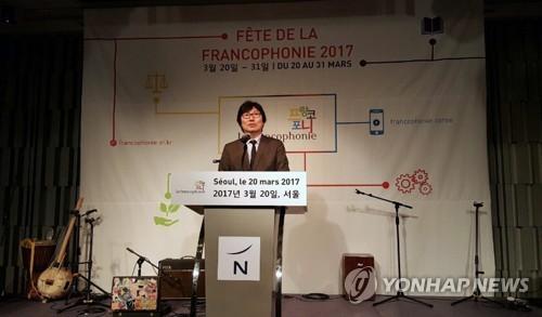 Jean-Vincent Placé prononce le discours d'ouverture de la Fête de la francophonie 2017 en Corée du Sud à l'hôtel Novotel Ambassador Gangnam à Séoul, le soir du 20 mars 2017