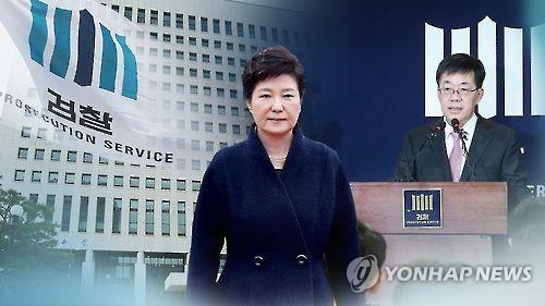 Les enquêteurs veulent arrêter l'ex-présidente Park Geun-hye — Corée du Sud