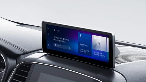 L'écran du système IVI développé par le portail Internet local Naver et présenté le 30 mars 2017