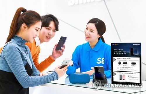 Des visiteurs découvrent la dernière nouveauté de Samsung Electronics dans un magasin à Séoul. Photo fournie par la société le 6 avril 2017.
