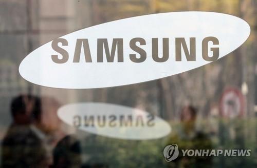 Record de pré-commandes pour le Galaxy S8 — Samsung