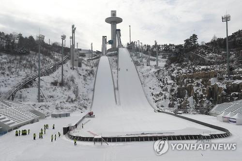 Centre de saut à ski Alpensia(Photo d'archives Yonhap)