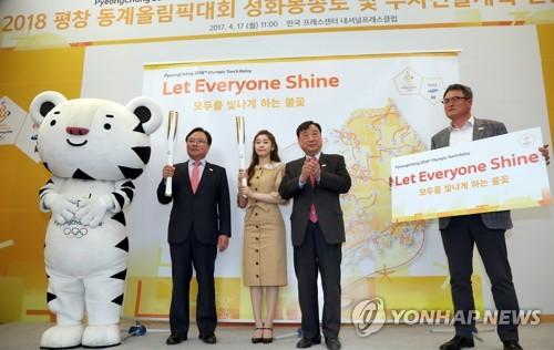 Conférence de presse pour l'annonce du plan sur le relais de la torche des JO de PyeongChang