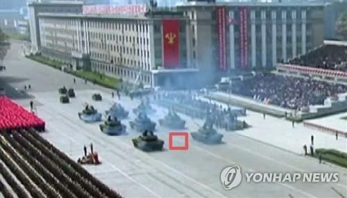 Capture d'écran de la KCTV (Utilisation en Corée du Sud uniquement et redistribution interdite)
