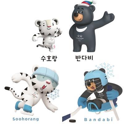 Soohorang (tigre blanc) et Bandabi (ours noir), les deux mascottes des JO d'hiver de PyeongChang 2018 en Corée du Sud. ⓒ Comité d'organisation des JO d'hiver de PyeongChang