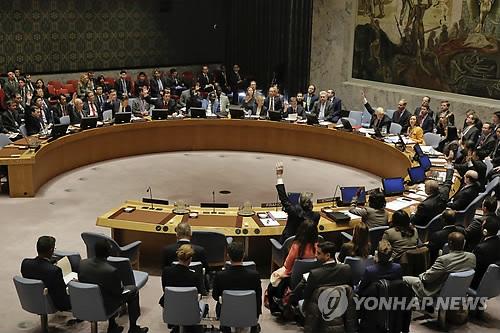 Réunion du Conseil de sécurité (AP=Yonhap)