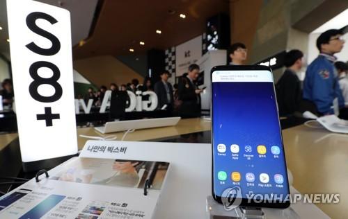 Le smartphone à grand écran de Samsung Electronics, Galaxy S8 Plus (Photo d'archives)