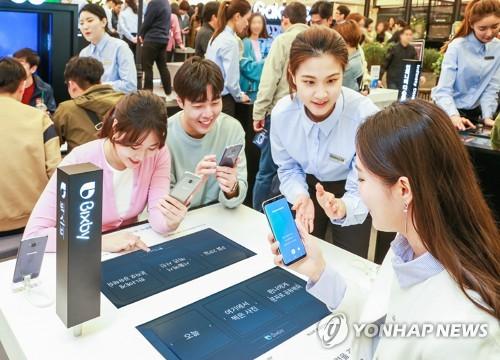 Une séance d'information et d'expérience de la série Galaxy S8  organisée par Samsung Electronics à Famille Station à Central City, dans le quartier de Gangnam à Séoul, le 2 avril 2017 ⓒ Samsung Electronics